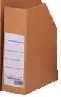Tidsskriftkassett A5 brun papp 45331/370150