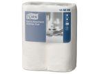 Kjøkkenrull TORK Premium 2L 15m (2) (org.nr.120269)